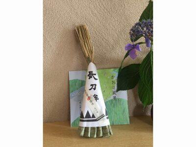 祇園祭のちまきは疫病から守る、厄災から守る。